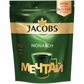 """Кофе растворимый Jacobs """"Monarch"""", сублимированный, мягкая упаковка, 75г"""