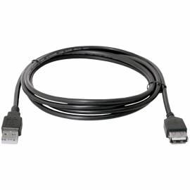 Кабель удлинительный Defender USB02-06 USB2.0 (A) - USB2.0 (A), 1.8м, белый