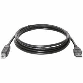 Кабель Defender USB04-06 USB2.0 (A) - USB (B), 1,8м, черный