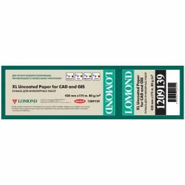 "Бумага для плоттера Lomond, 420мм*175м, 80г/м2, вт. 76 мм, 146%, ""Стандарт"""