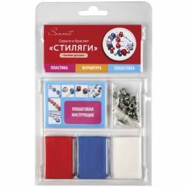 """Набор пластики для изготовления украшений Сонет """"Стиляги"""", 03 цвета, 120г, блистер"""