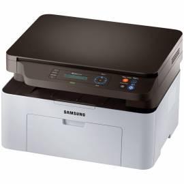 МФУ лазерное Samsung SL-M2070 (A4, 1200dpi, 20ppm)