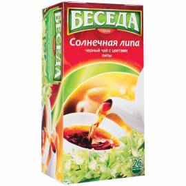 Чай Беседа, черный, с цветами липы, 26 пакетиков по 1,5г