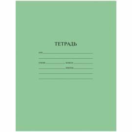 Тетрадь 18л., линия ArtSpace, эконом