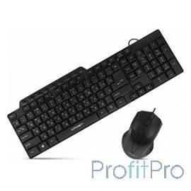 CROWN CMMK-520B [CM000001539] Набор клавиатура и мышь