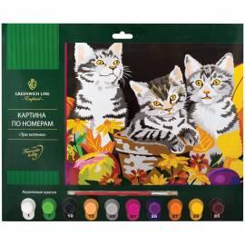 """Картина по номерам Greenwich Line """"Три котенка"""" A3, с акриловыми красками, картон, европодвес"""