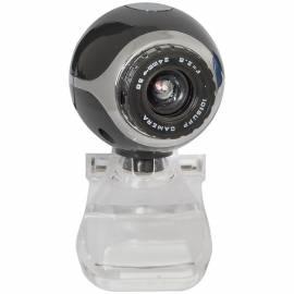 Веб-камера Defender C-090 черная, USB2.0, 640x480, микрофон