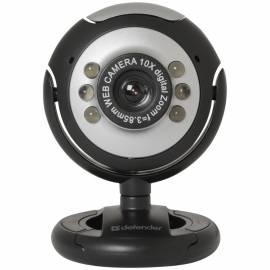Веб-камера Defender C-110 0.3 МП, подсветка, кнопка фото