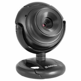 Веб-камера Defender C-2525HD, max 1600x1200, 2 МП, USB 2.0 /50/