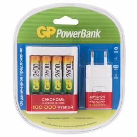 Зарядное устройство GP U411 + 4шт акк. HR06 2600mAh + сетевой адаптер USB