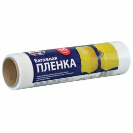 Стрейч-пленка багажная Unibob, 250мм*50м, 20мкм, белая