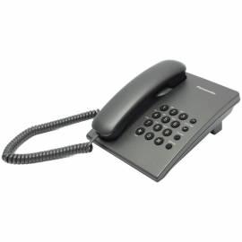 Телефон проводной Panasonic KX-TS2350RUT, повторный набор, титан