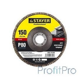 """Круг шлифовальный STAYER """"PROFI"""" лепестковый торцевой, зерно-электрокорунд нормальный, тип КЛТ 1, P80, 125х22,2мм [36581-125-08"""