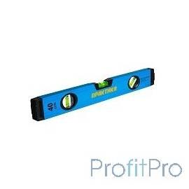 Уровень строительный серия Профи, 400 мм, профиль 22 x 51 мм, 3 глазка, точность 0,5 мм/м [242-762]