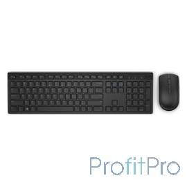 DELL KM636 Black [580-ADFN] Wireless Keyboard + Mouse, black