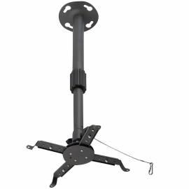 Кронштейн для проектора Kromax PROJECTOR-300 от потолка 650-1100мм, до 10кг, наклон, вращение, серый