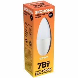 Лампа светодиодная Старт ECO LED Candle E14, 7W40