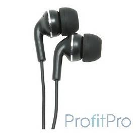 Gembird MP3-EP15B, черный