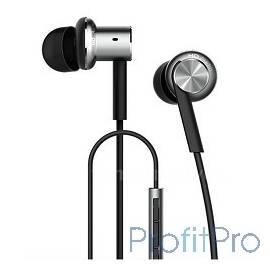 Xiaomi Mi In-Ear Headphones Pro Silver ZBW4326TY