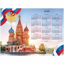 """Календарь настенный листовой А2, OfficeSpace """"Россия"""", 2019г."""