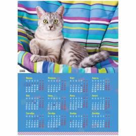 """Календарь настенный листовой А2, OfficeSpace """"Кот"""", 2019г."""