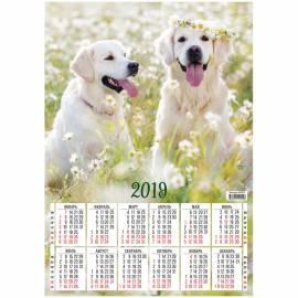 """Календарь настенный листовой А3, OfficeSpace """"Милые собачки"""", 2019г."""