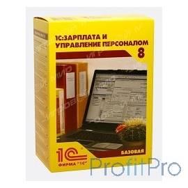 4601546044433 1С:Зарплата и управление персоналом 8. Базовая версия