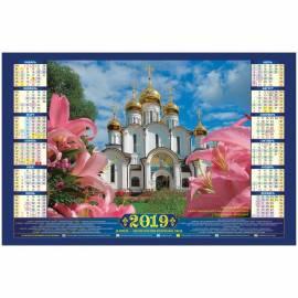 """Календарь настенный листовой А1, OfficeSpace """"Православный"""", 2019г."""
