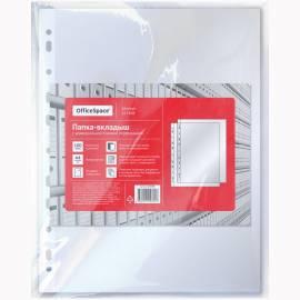 Папка-вкладыш с перфорацией OfficeSpace, А4, глянцевая