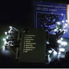 Электрогирлянда уличная светодиодная 60 ламп, холодный белый, 8 функций, на батарейках, 5,9м + 0,5м
