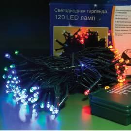 Электрогирлянда уличная светодиодная 120 ламп, многоцветный, 8 функций, на батарейках, 11,9м + 0,5м