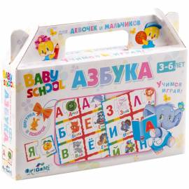 """Игра обучающая Origami """"Для малышей. Азбука"""""""