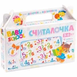 """Игра обучающая Origami """"Для малышей. Считалочка"""""""