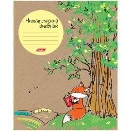 """Читательский дневник Hatber А5 24л. на скрепке """"Лисенок"""""""