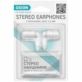"Наушники-вкладыши Oxion Simple ""EPO104"", 1м, белый"