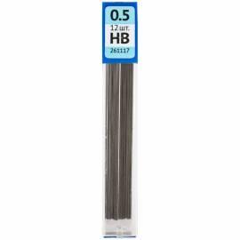 Грифели для механических карандашей OfficeSpace, 12шт., 0,5мм, HB