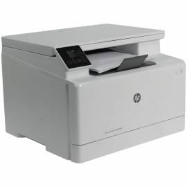МФУ лазерное цветное HP Color LJ Pro M180n (A4, 600dpi,16/16ppm, 128Mb, p/c/s USB/LAN)