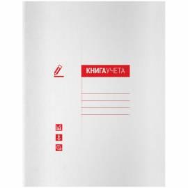 Книга учета OfficeSpace, А4, 48л., клетка, 200*260мм, мелованный картон, блок офсетный