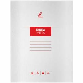 Книга учета OfficeSpace, А4, 72л., линия, 200*260мм, мелованный картон, блок офсетный
