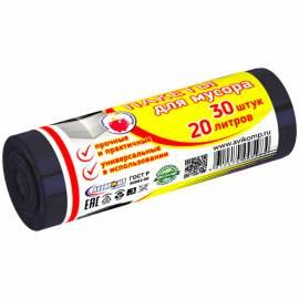 Мешки для мусора 20л Avikomp ПНД, 42*48см, 6мкм, 30шт., черные, в рулоне