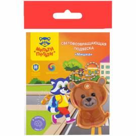 """Световозвращающая подвеска Мульти-Пульти """"Мишка"""""""
