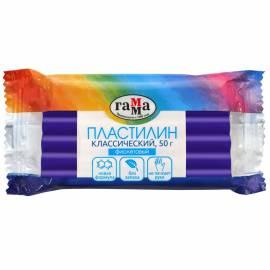 """Пластилин Гамма """"Классический"""", фиолетовый, 50г"""