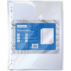 Папка-вкладыш с перфорацией OfficeSpace, А4, 25мкм, глянцевая