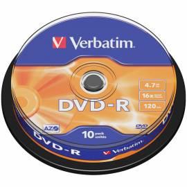 Диск DVD-R 4.7Gb Verbatim 16x Cake Box (10шт)
