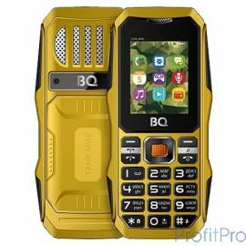 BQ 1842 Tank mini Yellow