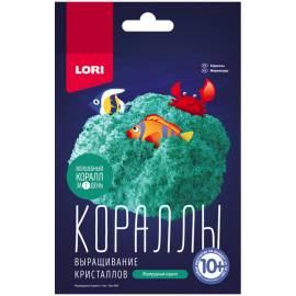 """Набор для выращивания кристаллов Lori """"Кораллы. Изумрудный коралл"""", от 10-ти лет"""