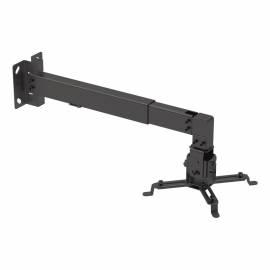 Кронштейн для проектора настенно-потолочный Arm media PROJECTOR-3, до 20кг, 430-650 мм, наклон ±15°
