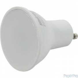 Smartbuy SBL-GU10-07-60K-N Светодиодная (LED) Лампа софит PAR Gu10-07W/6000