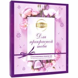 """Подарочный набор чая Lipton """"Discovery. Для прекрасной тебя"""", 6 видов, 45 пакетиков, картон. кор."""