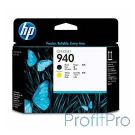 HP C4900A Печатающая головка №940, Black & Yellow Officejet Pro 8000/8500, Black & Yellow